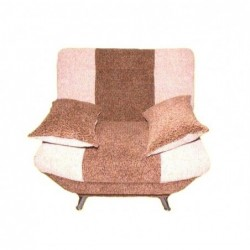 "Кресло ""Книжка"""